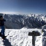Skifahren in Japan, Mogasi